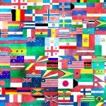 Quiz sur les drapeaux